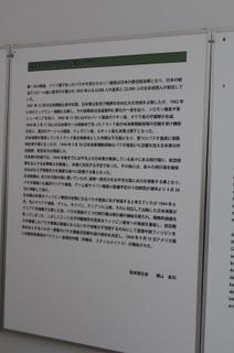 2014_09_18_1693_1.jpg