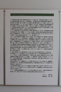 2014_09_18_1694_1.jpg