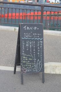 2018_09_16_9999_13.JPG