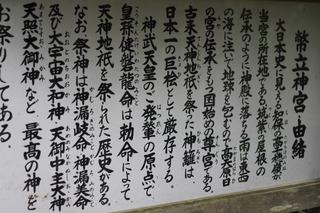 2018_09_19_9999_200.JPG