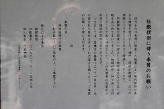 2018_09_19_9999_66.JPG