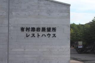 2018_09_22_9999_17.JPG